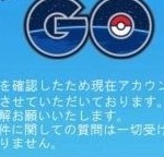 pokemongopenalty