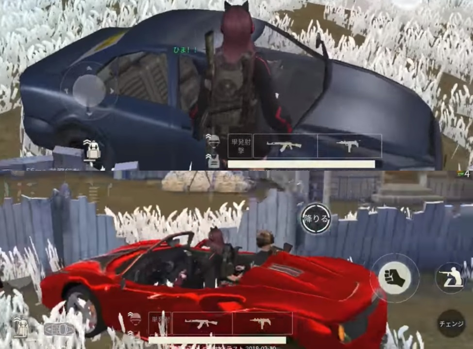 主宰者S1キーボックスを持っているとセダンがフェラーリに変化