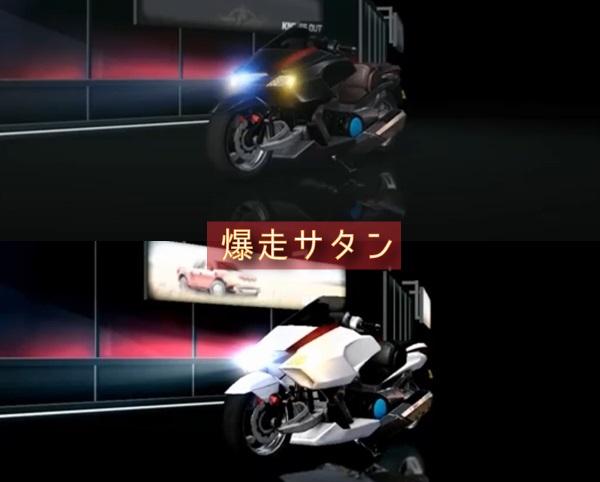 荒野行動のバイクスキンは鷹騎士と爆走サタンの2種類